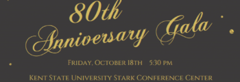 SMHA's 80TH ANNIVERSARY GALA EVENT!  SAVE THE DATE!