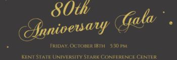 SMHA's 80TH ANNIVERSARY GALA EVENT!  SAVE THE DATE!
